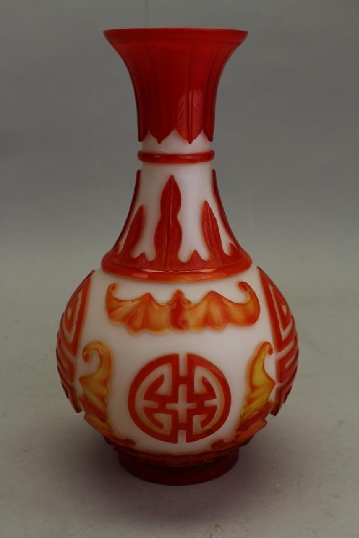 Chinese Glass Vase