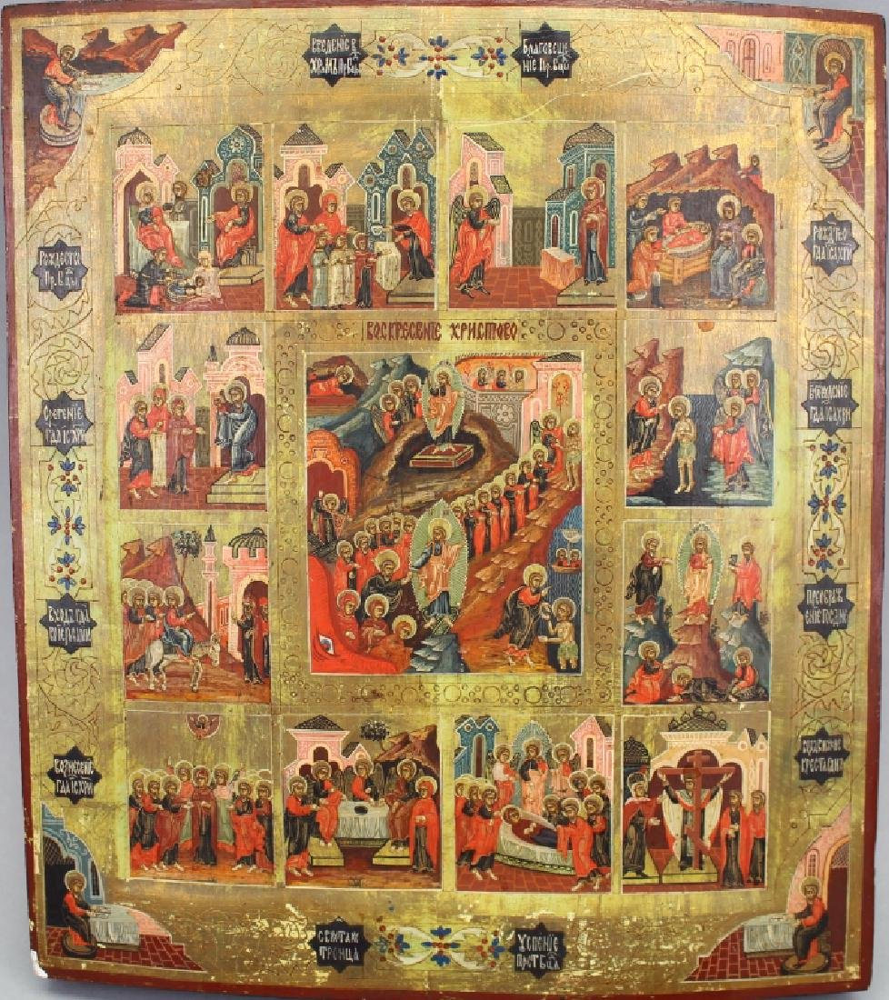 19th C. Icon, Christ of Smolensk & 12 Feasts