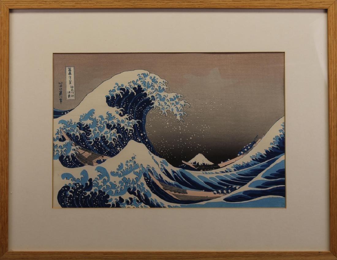 """""""The Great Wave off Kanagawa"""" Woodblock Print"""