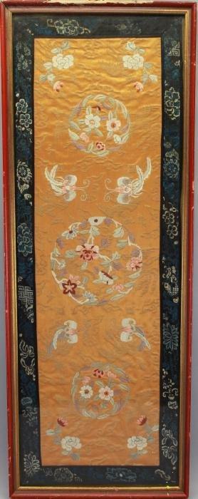 Framed Antique Chinese Forbidden Stitchery