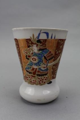 Signed Japanese Kutani Porcelain Cup