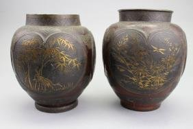 (2) Meiji Period Mixed Metal Japanese Vases