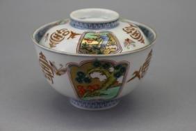 Signed, Japanese Meiji Imari Covered Rice Bowl