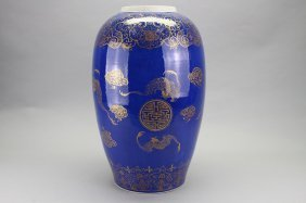 Antique Chinese Porcelain Baluster Vase