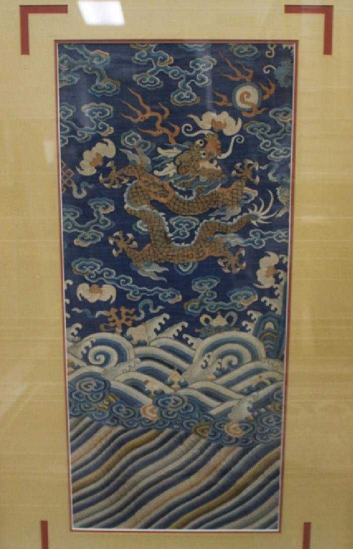 Pair of Imperial 5-Claw Dragon Embroidery Panels - 2