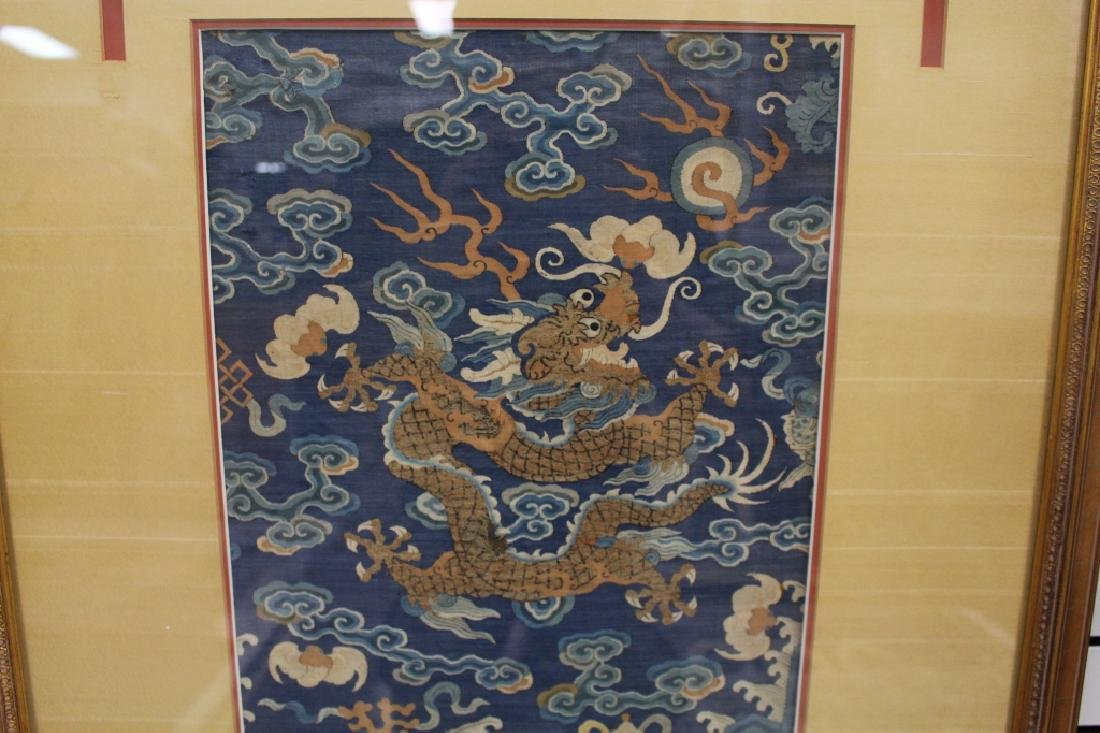 Pair of Imperial 5-Claw Dragon Embroidery Panels - 3