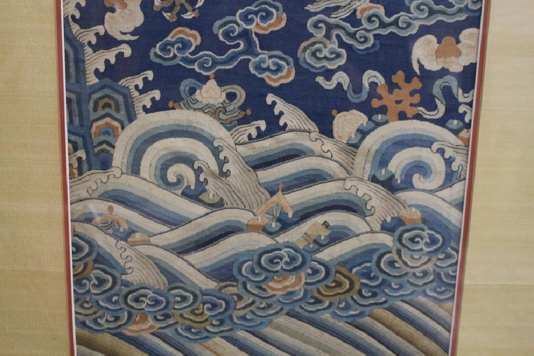 Pair of Imperial 5-Claw Dragon Embroidery Panels - 6