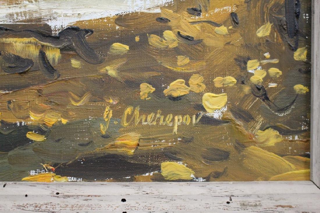 George Cherepov (1909 - 1987) - 4