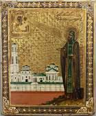 19th C Orthodox Icon of Jesus  Iverskaya