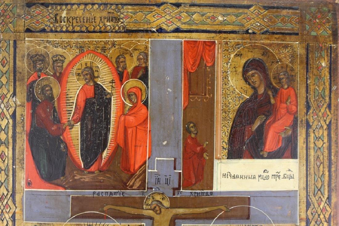Antique Russian Icon - 2