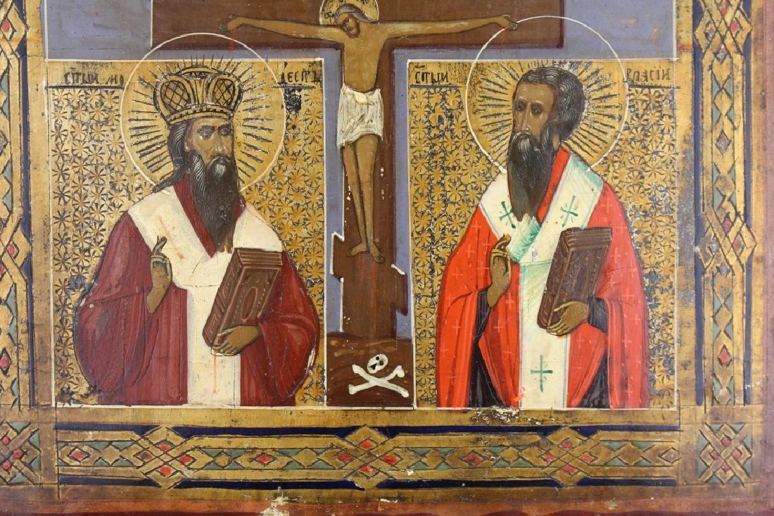 Antique Russian Icon - 3