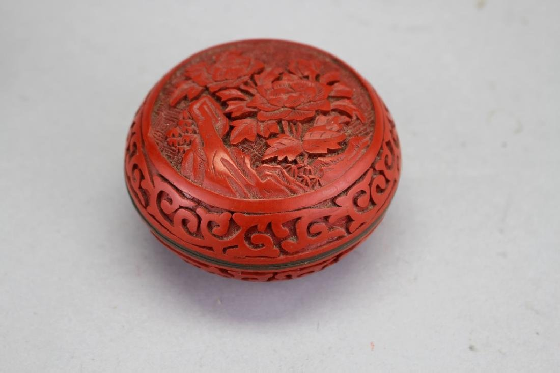 Chinese Cinnabar Covered Vessel