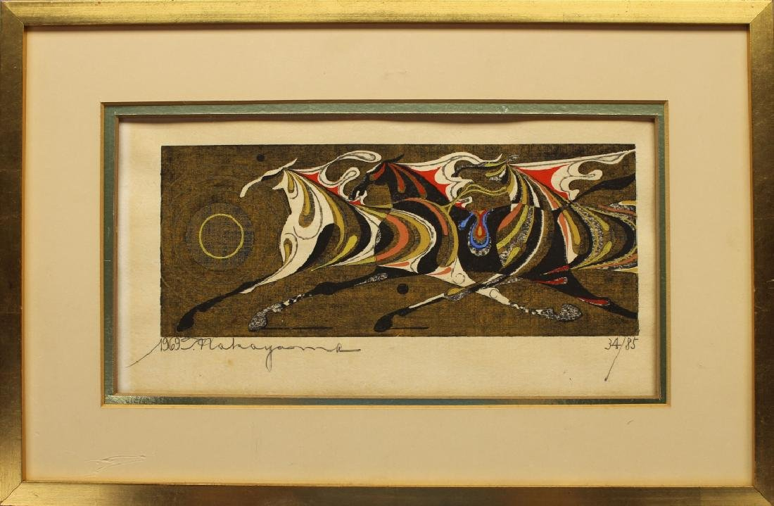 1969 Nakayama Signed Colored Etching of Horses