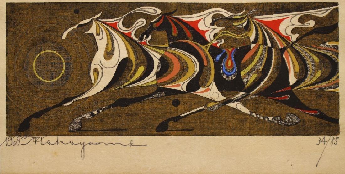 1969 Nakayama Signed Colored Etching of Horses - 2