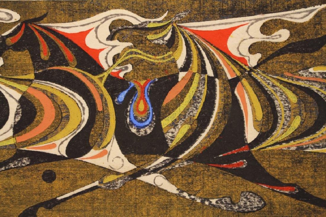 1969 Nakayama Signed Colored Etching of Horses - 4