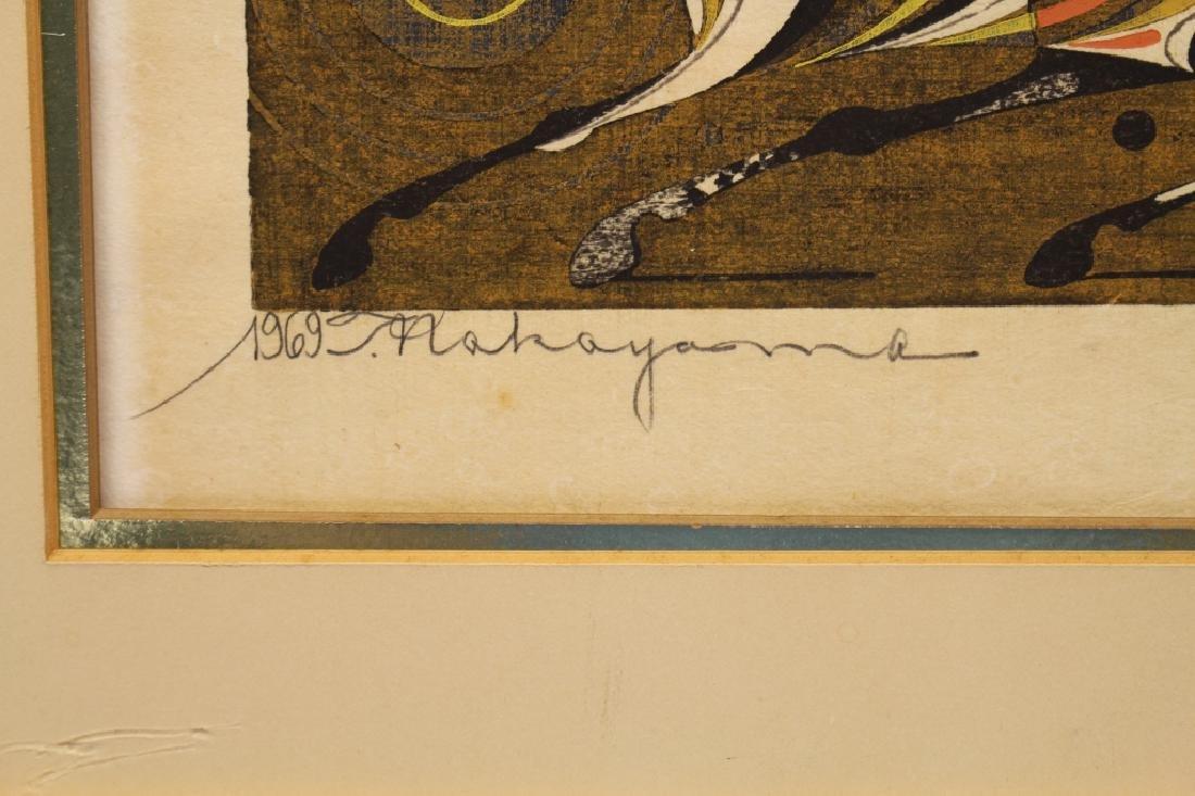 1969 Nakayama Signed Colored Etching of Horses - 5