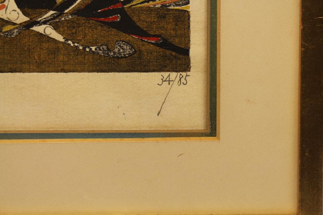 1969 Nakayama Signed Colored Etching of Horses - 6