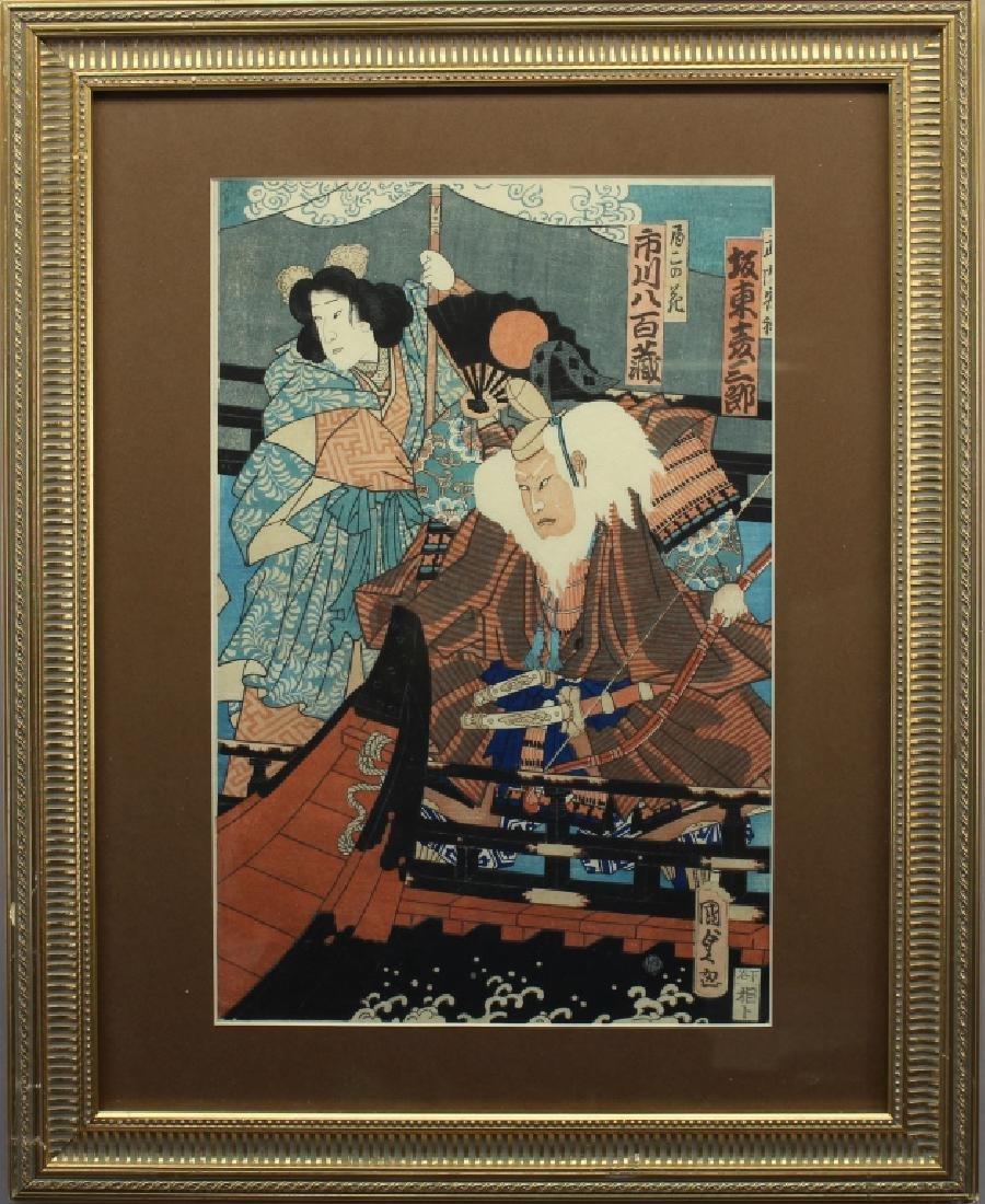 Kunisada Japanese Colored Woodblock