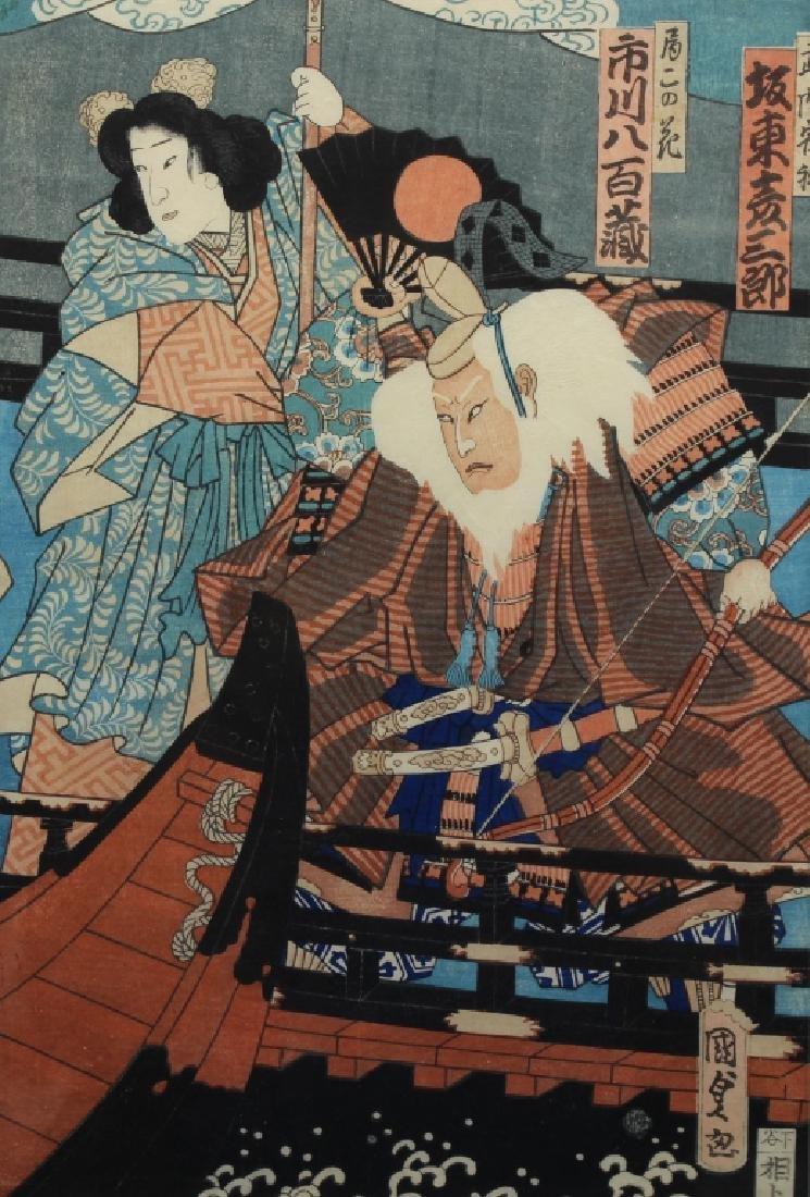 Kunisada Japanese Colored Woodblock - 2
