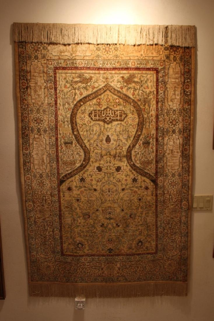 Fine Early 20th C. Signed Persian Rug