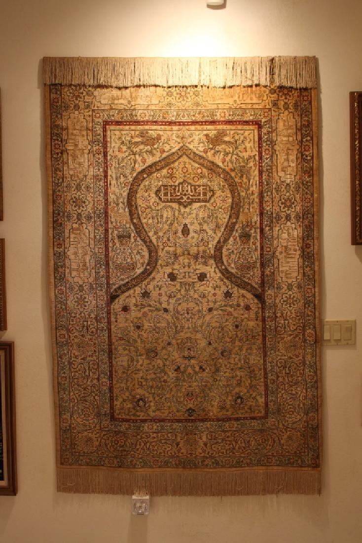 Fine Early 20th C. Signed Persian Rug - 2