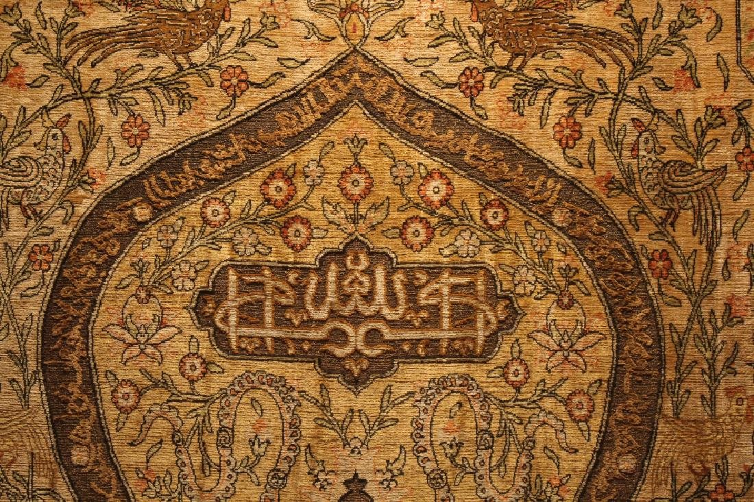 Fine Early 20th C. Signed Persian Rug - 3