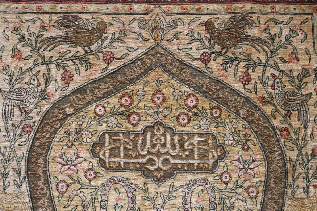 Fine Early 20th C. Signed Persian Rug - 7