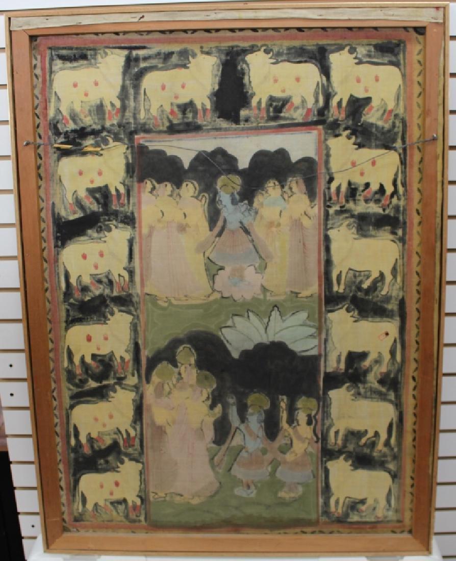 Vintage India Painted Cloth Scene - 5