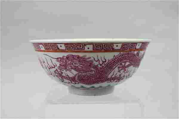 Signed Chinese Porcelain Dragon Bowl (as-is)
