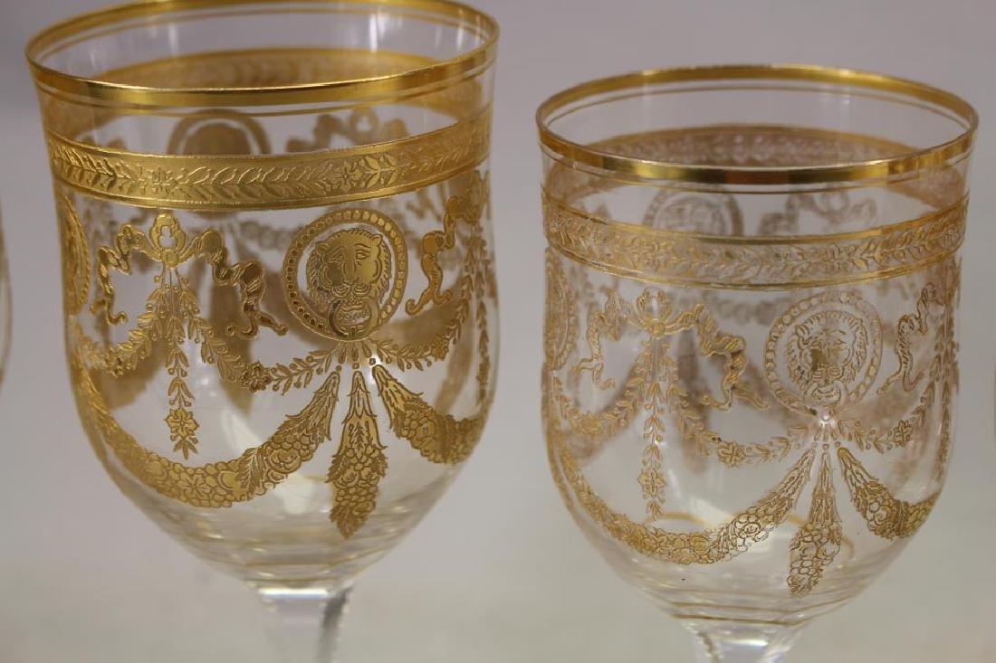 (6) Assorted Gilt/Glass Goblets, Bowls - 2