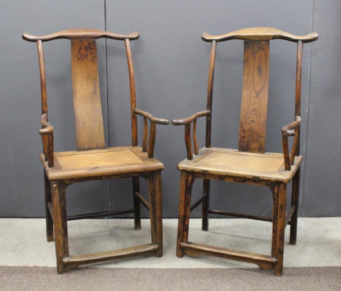 Pair of Ming Style Chinese Hardwood Chairs