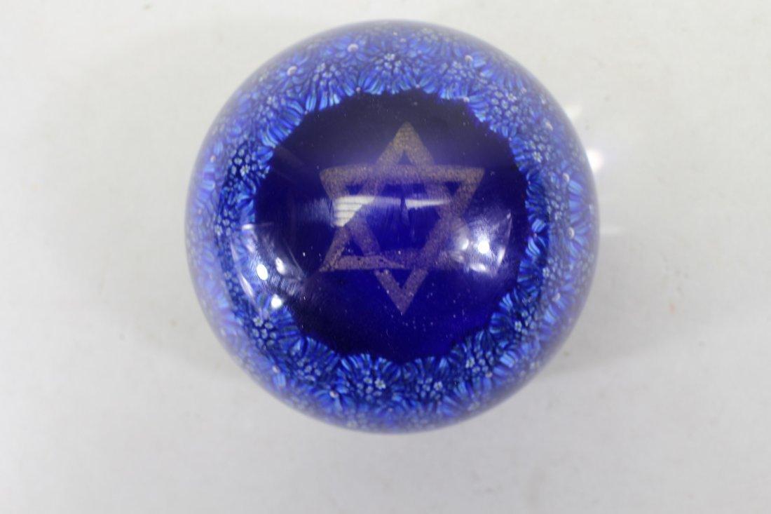 Murano Glass Judaica Paperweight.