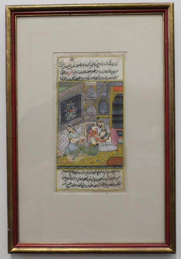 Antique Framed Persian Manuscript Painting