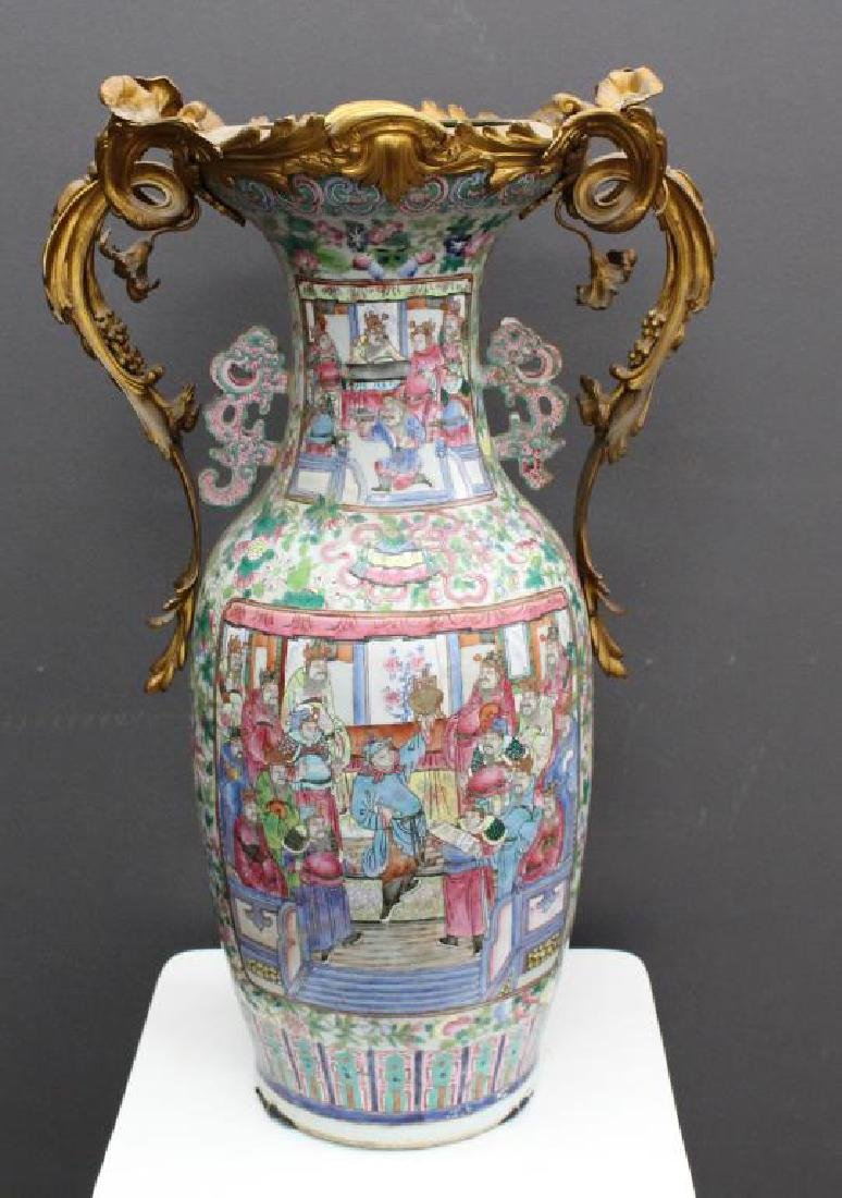 Antique Chinese Figural Rose Medallion Vase, as is