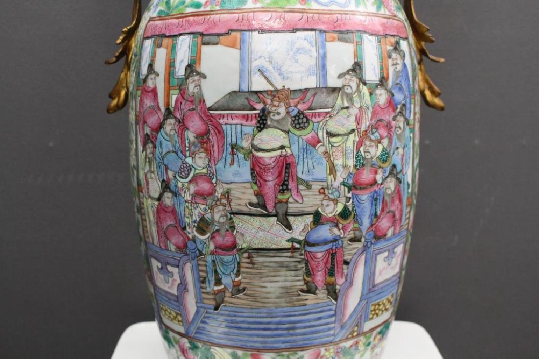 Antique Chinese Figural Rose Medallion Vase, as is - 7