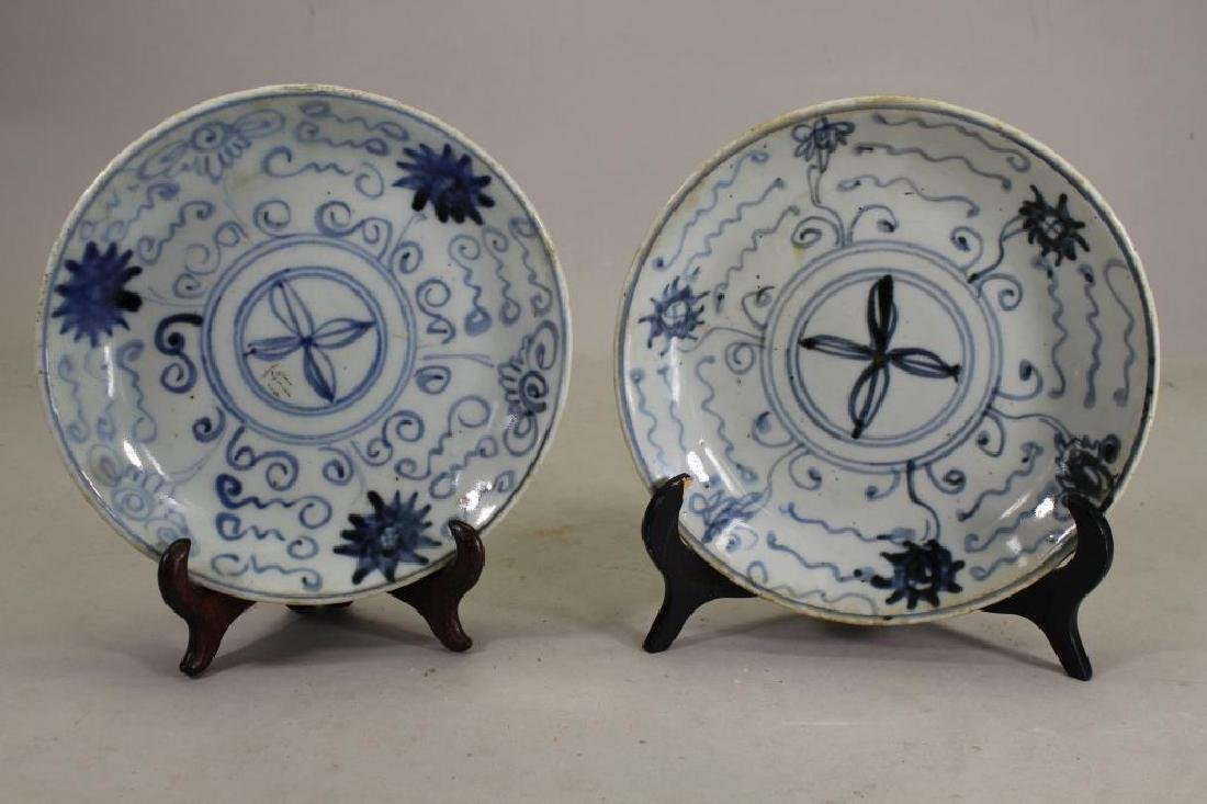 (2) Antique Chinese Blue/White Porcelain Dishes