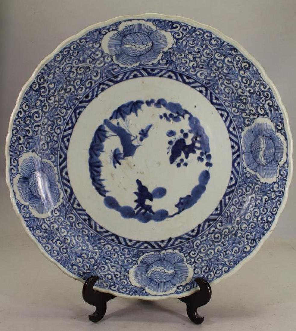 Signed Early Antique Chinese Blue/White Charger