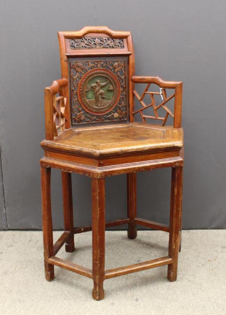 Qing Dynasty Chinese Child's Chair