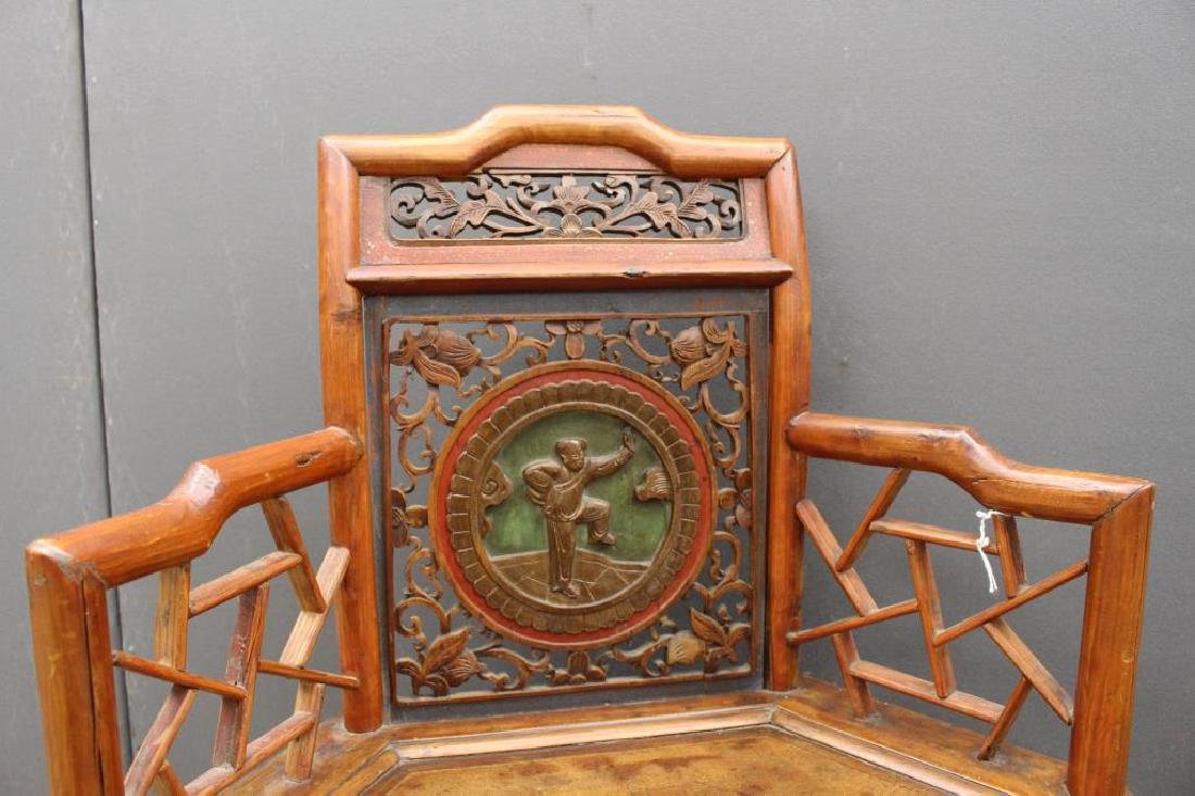 Qing Dynasty Chinese Child's Chair - 2