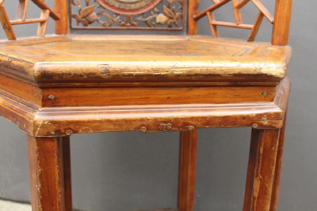 Qing Dynasty Chinese Child's Chair - 4