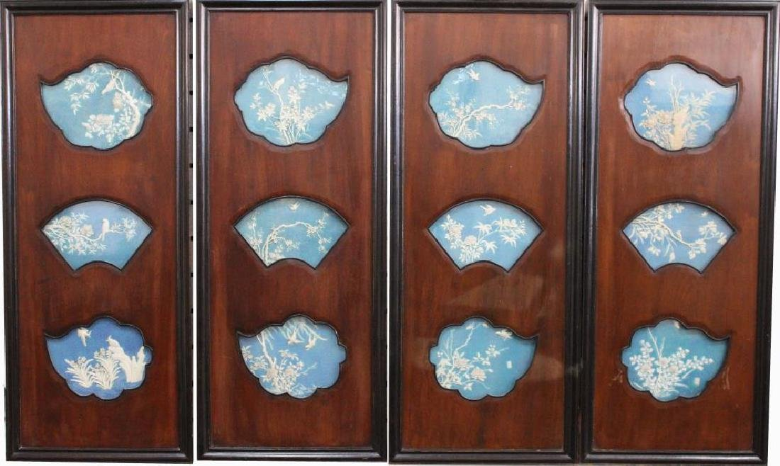 (4) Chinese Panels w/ Porcelain Inserts, Signed