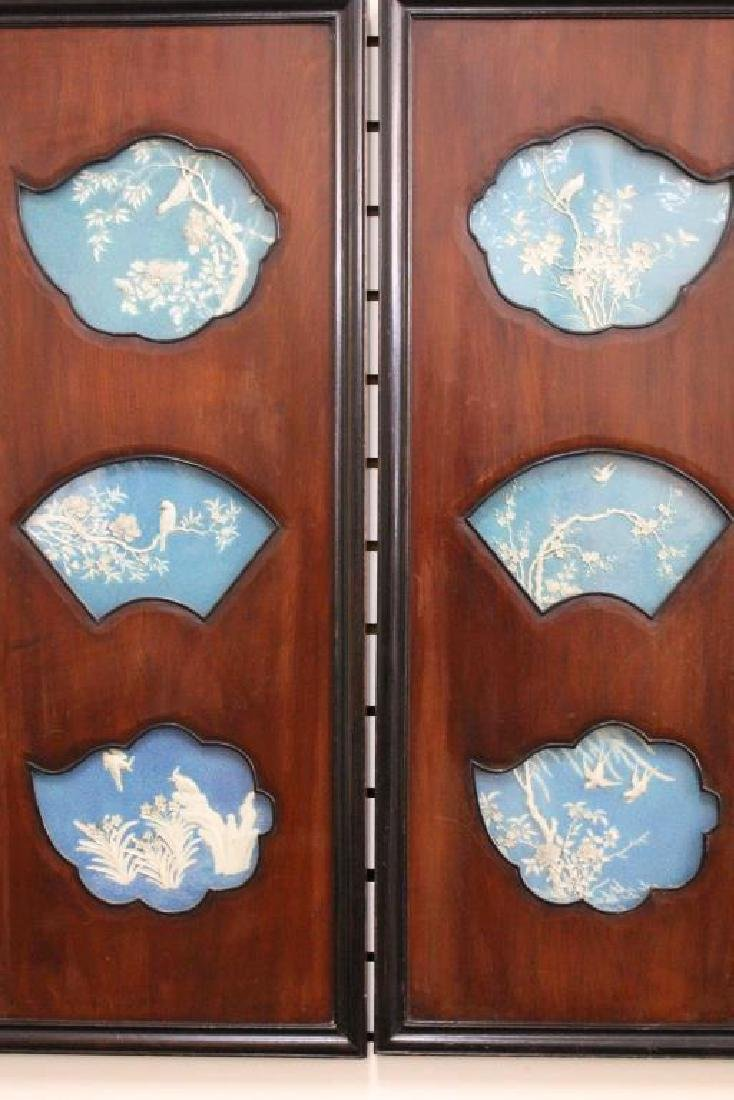(4) Chinese Panels w/ Porcelain Inserts, Signed - 3