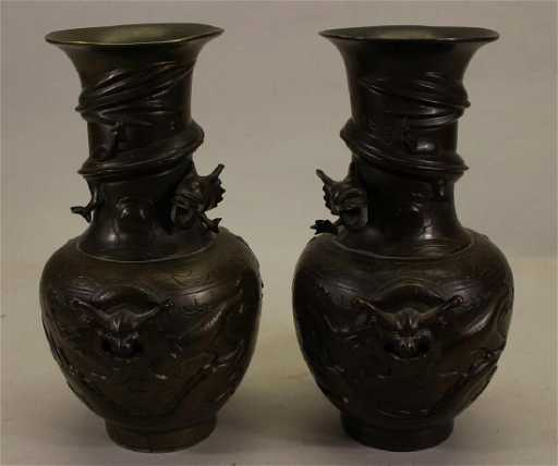 Antique Chinese Bronze Vases Signed