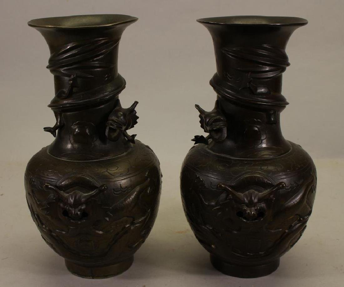 Antique Chinese Bronze Vases, Signed