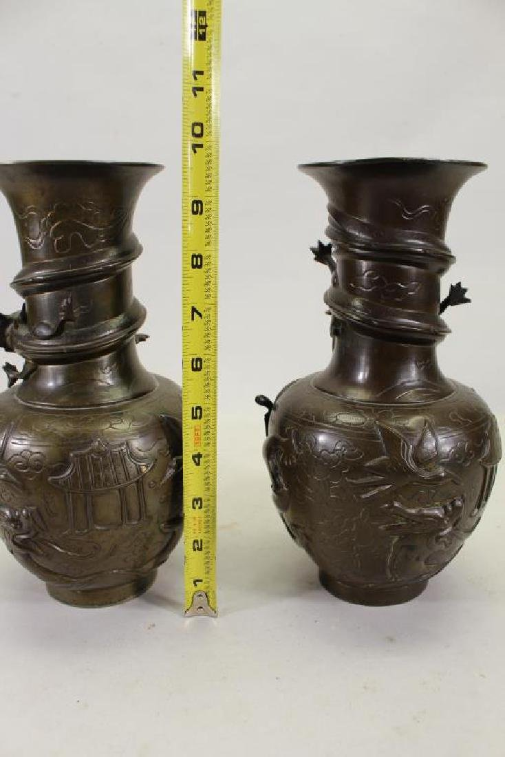 Antique Chinese Bronze Vases, Signed - 3