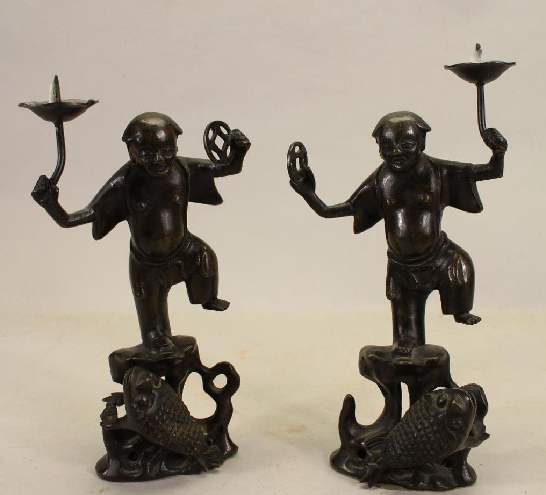 Pair of Antique Chinese Bronze Figures