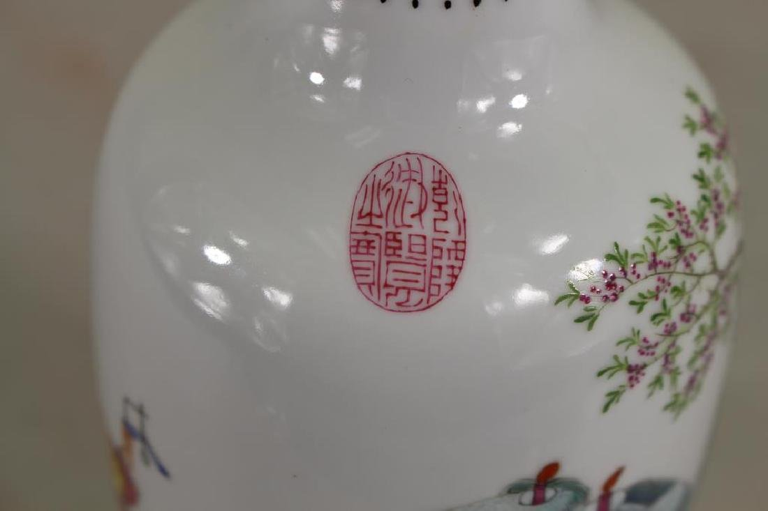 Signed, Chinese Republic Period Vase - 4