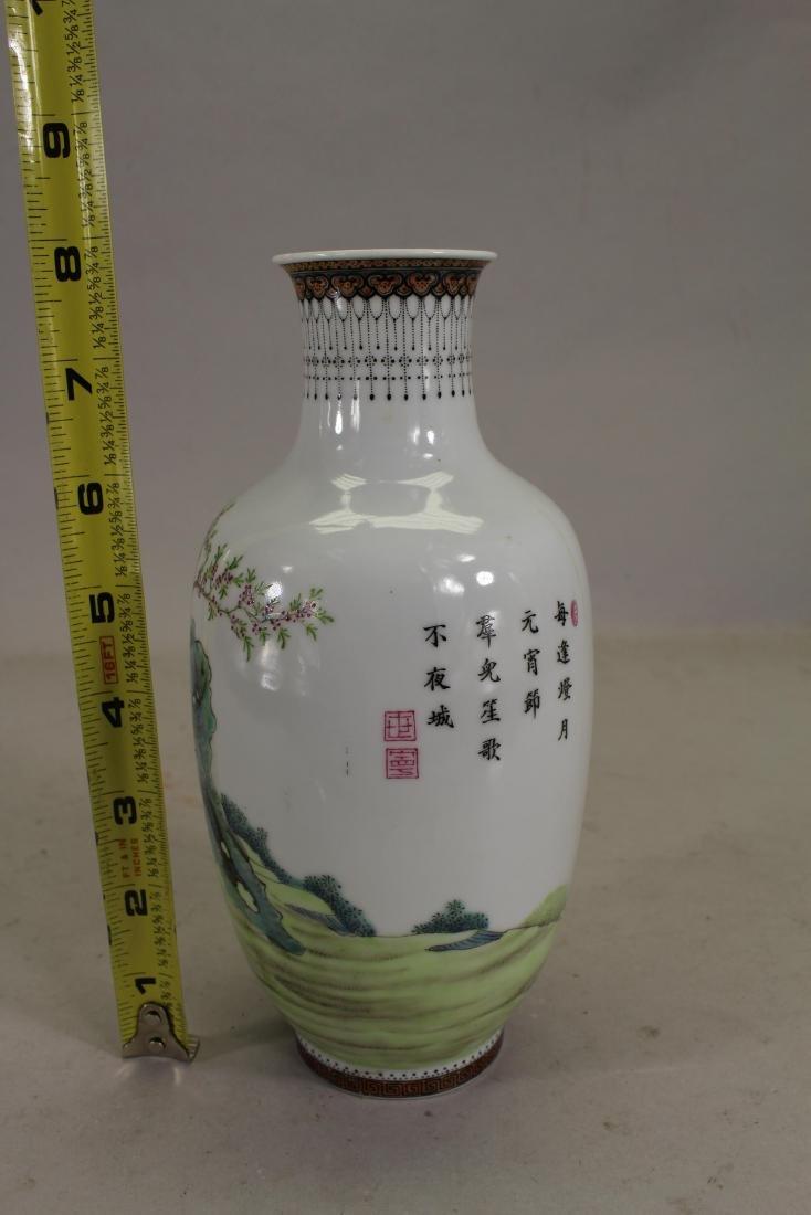 Signed, Chinese Republic Period Vase - 6