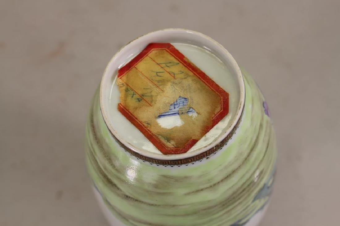 Signed, Chinese Republic Period Vase - 7