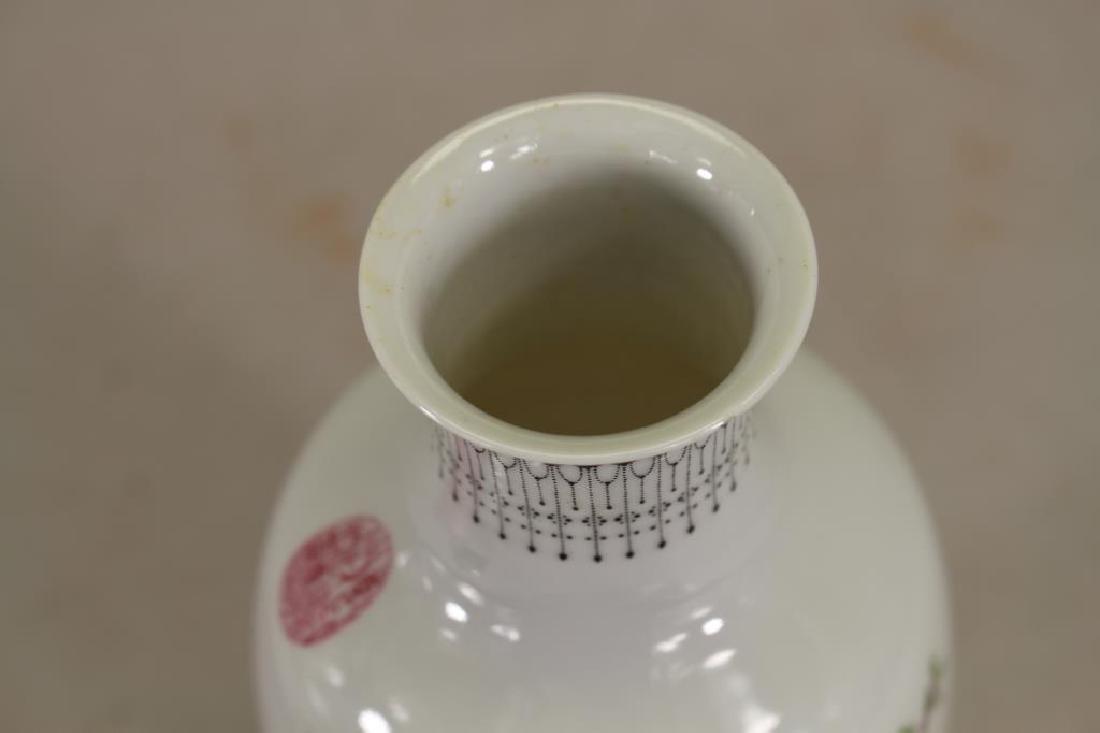 Signed, Chinese Republic Period Vase - 8